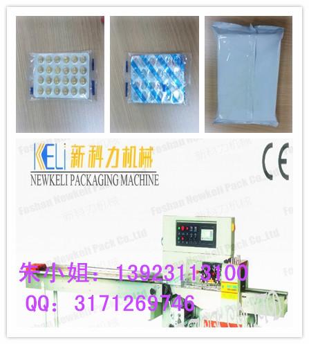 供应KL-250X 350X 450X 600X包装机
