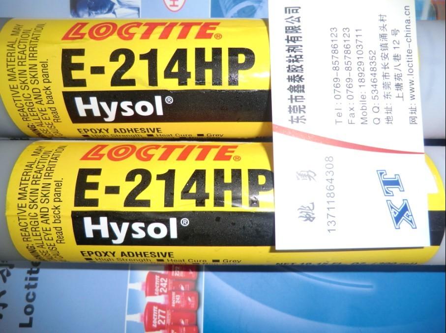 临沂乐泰E-214HP胶水 美国乐泰胶水代理商
