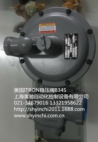 美国ITRON燃气整压阀B34SNHP B34S