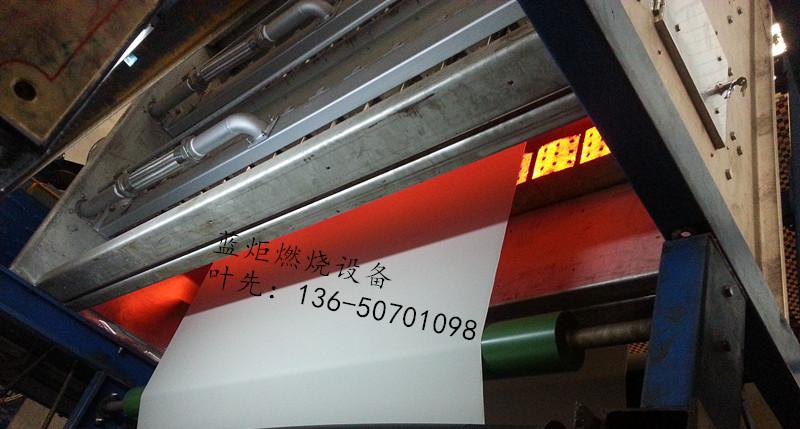 织物长车扎染天然气红外线预烘专用辐射器