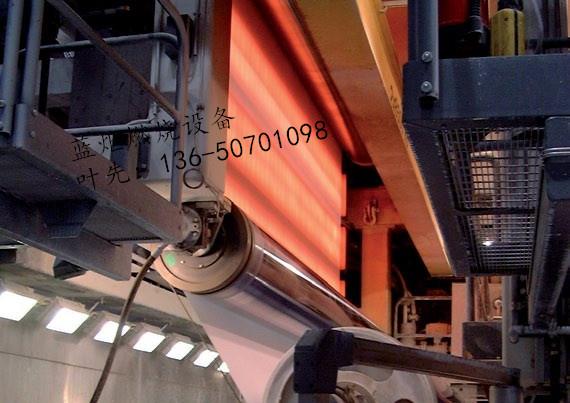 长车扎染布料天然气烘干专用红外线辐射器