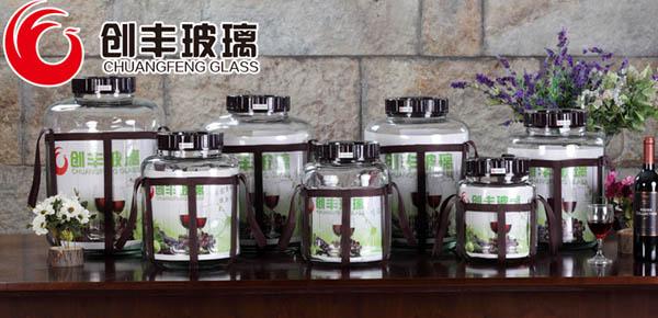 自酿发酵罐泡酒瓶储物罐腌菜罐