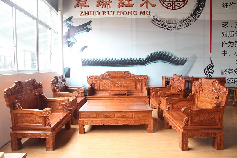 厂家直销东阳红木家具 供刺猬紫檀宝马沙发