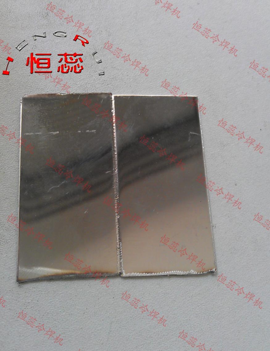 不锈钢焊接焊机何嘉良、恒蕊超激光冷焊机何嘉良