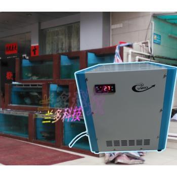 大排档用海鲜池制冷机ld-1hp