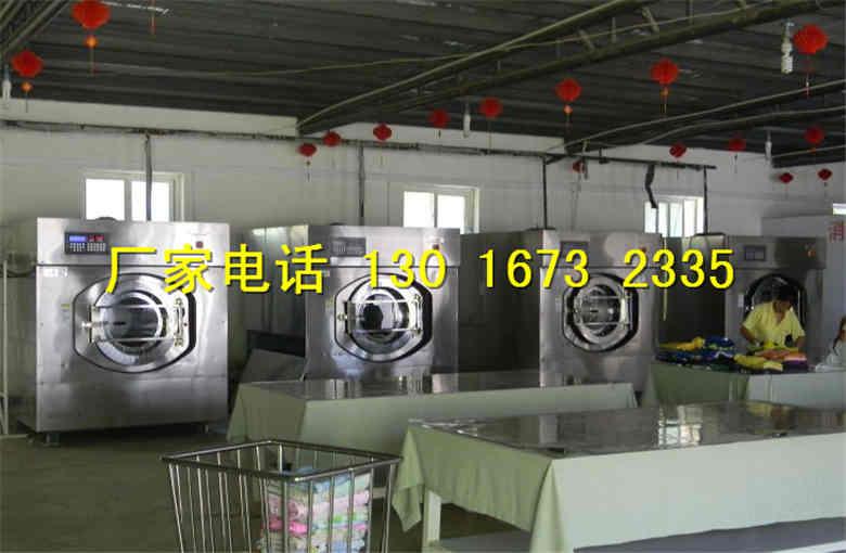 水洗厂洗衣机械,洗衣机厂家