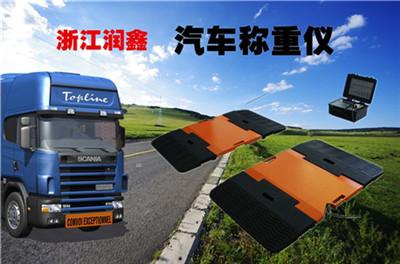 便携式汽车测重仪生产厂家