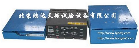 北京三轴振动试验机振动台生产厂家