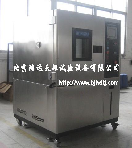 天津低温试验箱研发与生产