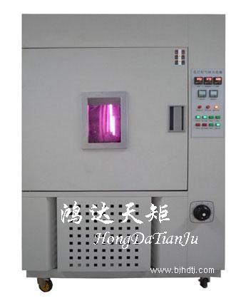 四川水冷型氙弧灯老化试验箱制造厂家