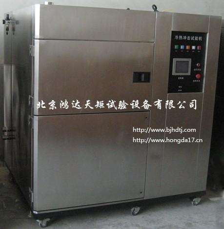 郑州高低温冲击试验箱标准