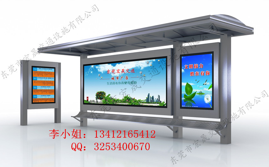 惠州不锈钢候车亭设计,东莞候车亭厂家制作