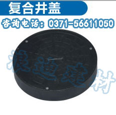 批发采购浪迪各种型号井盖塑料检查井井盖