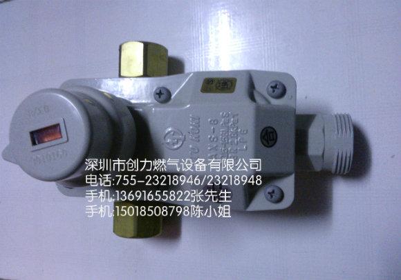 ITO KOKI一体式自动替换式调压阀AXS-8B、AXS-10B