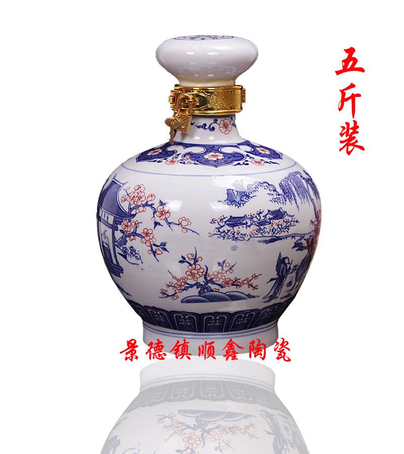 景德镇陶瓷酒瓶酒坛批发定做厂家