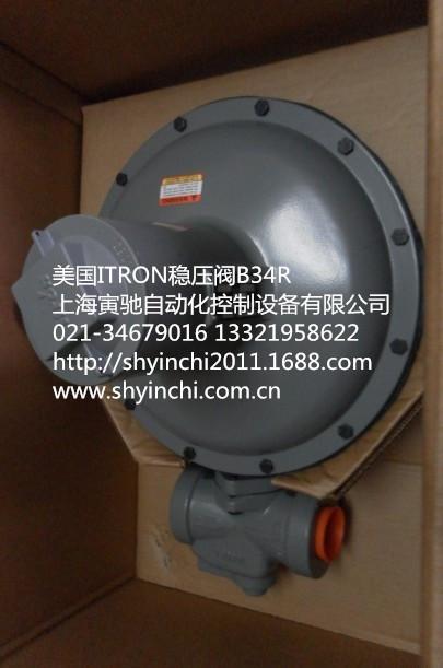 ITRON b42r调压器 B34R稳压阀 美国原装进口