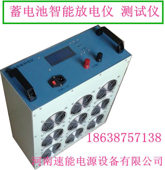 380V20A30A50A100A蓄电池放电仪,ups放电仪