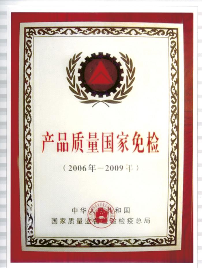 杭州海信空调售后维修电话_杭州西门子洗衣机维修服务