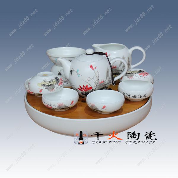 景德镇茶具加盟陶瓷茶具批发