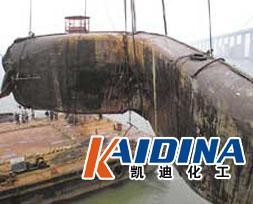 原油重油清洗剂,原油沥青清洗剂凯迪KD-L215批发