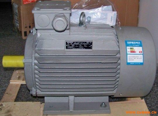 三相异步电动机 正品销售品质保证