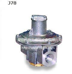 英国JOAVONS J78调压器、J90调压阀