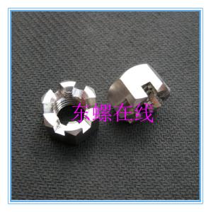 A4-DIN935六角开槽螺母 厂家 批发 价格