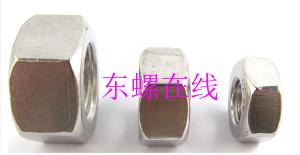 A4-ANSI(UNF)美制细牙六角螺母 厂家 批发 价格