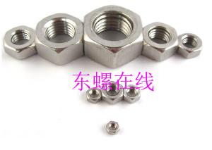 A4-ANSI(UNC)美制六角螺母 厂家 批发 价格