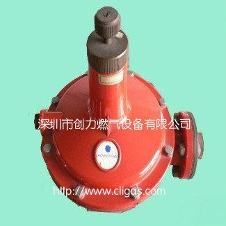 意大利NOVACOMET调压阀BP2402系列液化气调压器