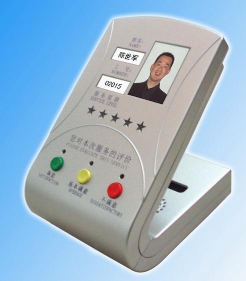 农信银行专用客户评价器CS-16