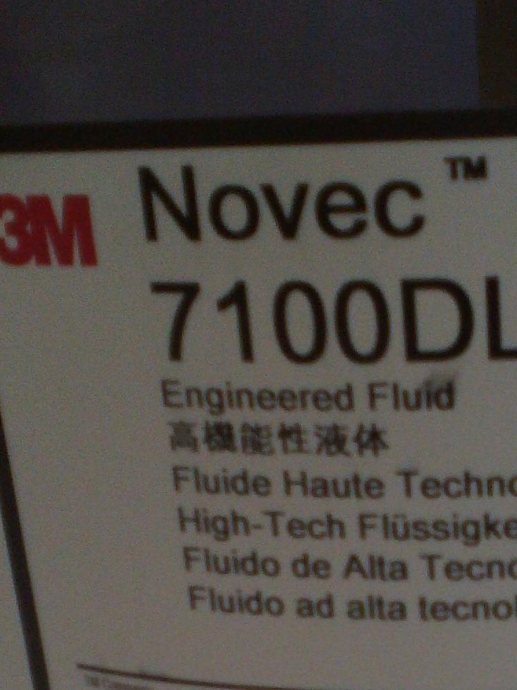 供应3MHFE7100NOVEC7100