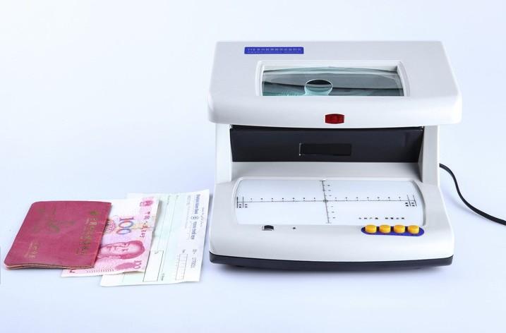 票据鉴别仪金融行业专用票据检测仪