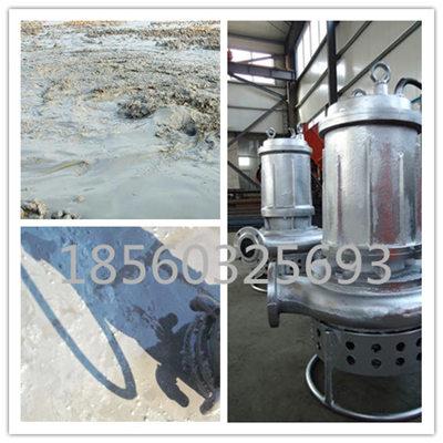 水利工程清淤抽沙泵、河道疏浚排泥泵