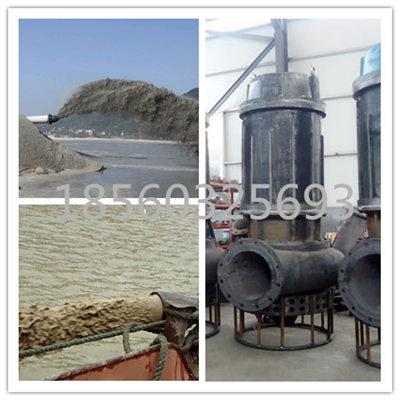 高耐磨潜水采沙泵——CSQ型浓度高、上沙量大