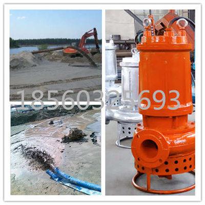 【CSQ潜水吸砂泵】_型号_价格_图片
