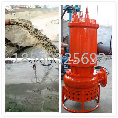 CSQR高温电厂煤渣泵,钢铁厂铁渣泵,冶炼废渣泵