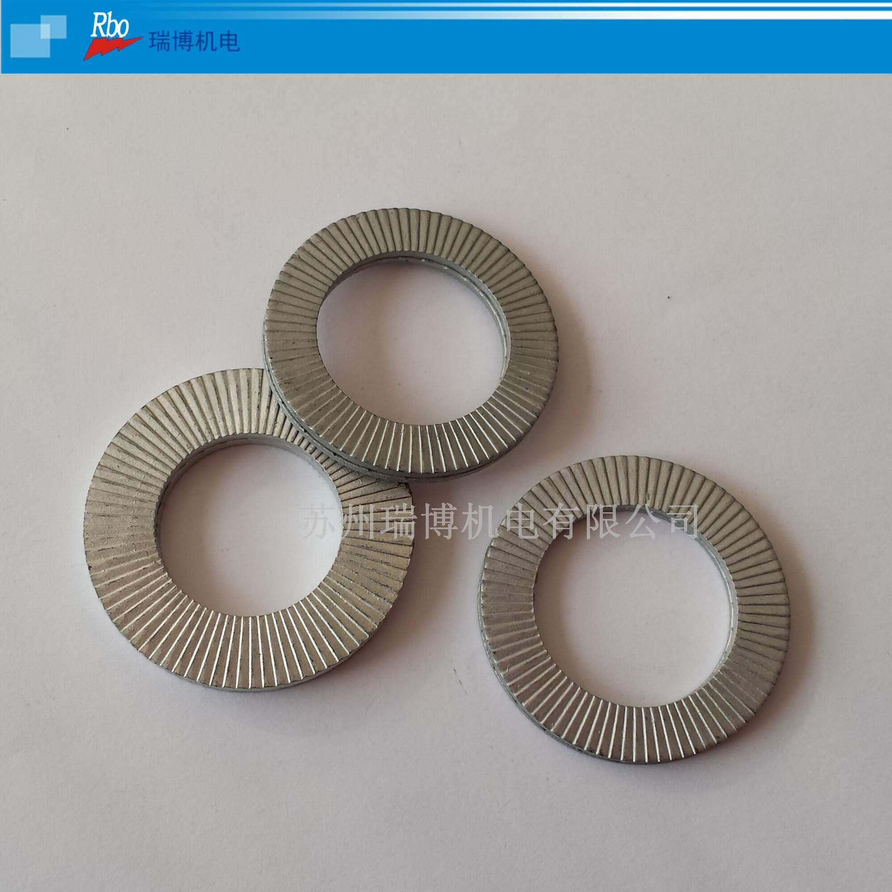 单面印花垫圈DIN25201 供应