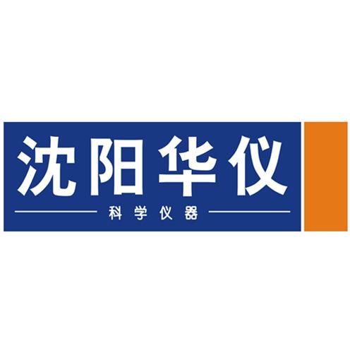 沈阳华仪时代科技有限公司