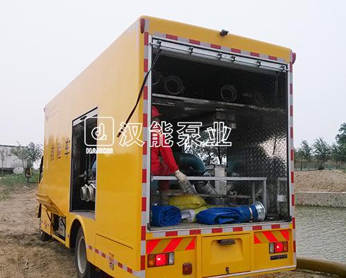 汉能HCC-TL1400ZR ( 五十铃)大流量移动抽水泵车