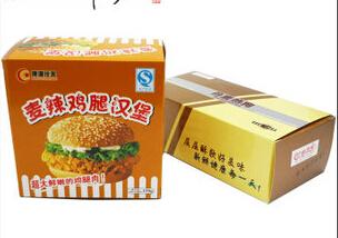 商品包装盒供应商