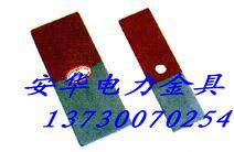 邯郸哪里有卖实用的MG铜铝过渡板