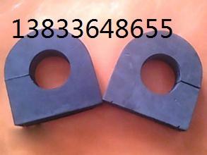 鸟海空调木管托销售电话13833648655