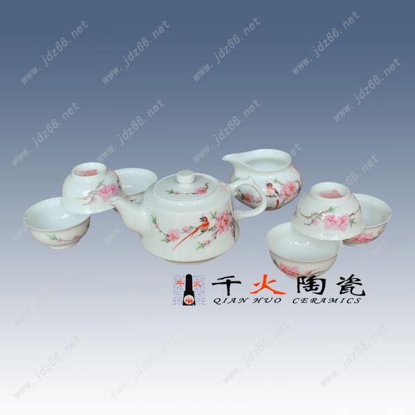 陶瓷茶具工厂景德镇陶瓷茶具工厂