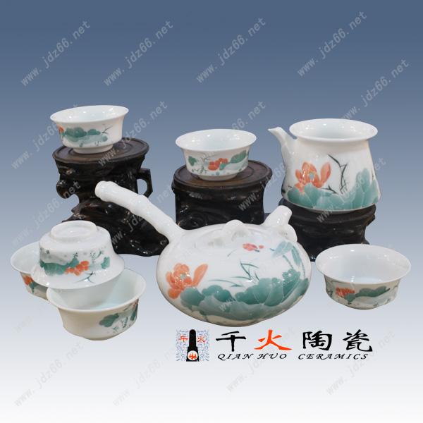 景德镇青花陶瓷茶具套装批发