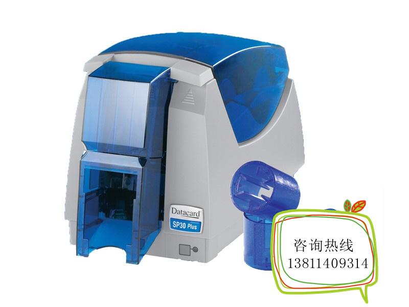datacardSP30plus打印机IC制卡机
