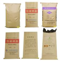 25公斤危险品牛皮纸袋-UN危包纸塑袋(出口商检性能单证)