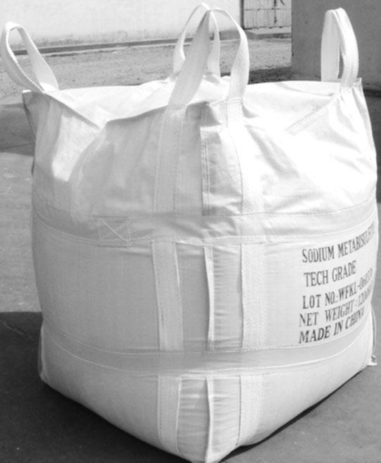 化工危险品吨包袋-出口专用吨包袋(出口危包性能单证)