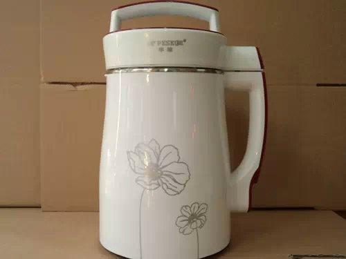 直销新款保温豆浆机 特价大容量豆浆机 会销礼品促销豆浆机