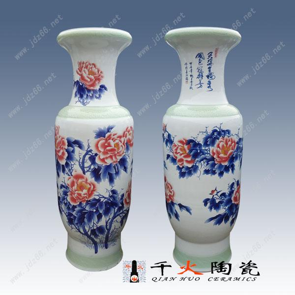 陶瓷大花瓶批发